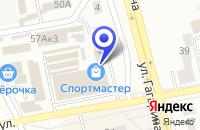 Схема проезда до компании ТУРИСТИЧЕСКОЕ АГЕНТСТВО МИР ТУРИЗМА в Невинномысске