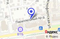 Схема проезда до компании АГЕНТСТВО НЕДВИЖИМОСТИ АТЛАНТИК в Ставрополе