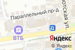 Схема проезда до компании Subway в Ставрополе