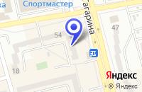 Схема проезда до компании ТУРИСТИЧЕСКАЯ ФИРМА М-ВОЯЖ в Невинномысске