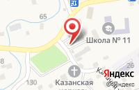 Схема проезда до компании Империя Красоты в Татарке