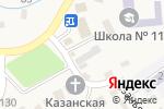 Схема проезда до компании Для всей семьи в Татарке