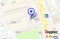 Схема проезда до компании МАГАЗИН СТРОИТЕЛЬНЫХ ТОВАРОВ СТРОЙСЕРВИС в Невинномысске