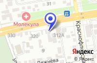 Схема проезда до компании ТД ЛИДЕР в Лермонтове