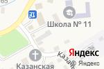 Схема проезда до компании Салон ритуальных услуг в Татарке