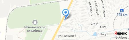 Italgas на карте Ставрополя
