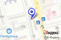 Схема проезда до компании ФОТОАТЕЛЬЕ № 1 в Невинномысске