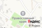 Схема проезда до компании Храм святителя Тихона патриарха Московского и всея Руси в Верхнерусском