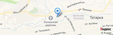 Детский сад №7 на карте Татарки