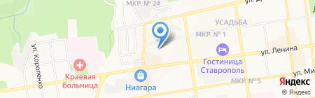 Софи на карте Ставрополя