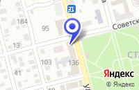Схема проезда до компании АПТЕКА АЛЬЯНС в Невинномысске