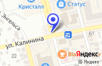 Схема проезда до компании ФОТОАТЕЛЬЕ ОКЕАН в Невинномысске