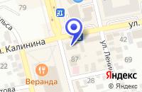 Схема проезда до компании МАГАЗИН ДЕТСКИХ ТОВАРОВ КРОШКА ЕНОТ в Невинномысске