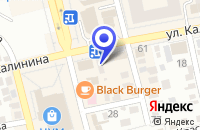 Схема проезда до компании ЮВЕЛИРНЫЙ МАГАЗИН ПОДАРКИ в Невинномысске