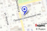Схема проезда до компании СТОЛОВАЯ АЗАЛИЯ в Невинномысске
