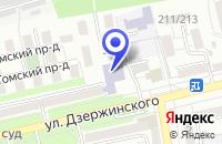 Схема проезда до компании МУ ШКОЛА ИСКУССТВ в Ставрополе