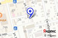 Схема проезда до компании КЛИНИКА КЛАССИЧЕСКАЯ СТОМАТОЛОГИЯ в Невинномысске