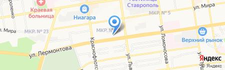 Почтовое отделение №41 на карте Ставрополя