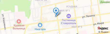 УФНС на карте Ставрополя