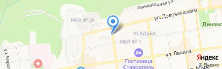 Home beer на карте Ставрополя