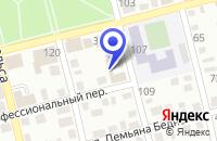 Схема проезда до компании БЮРО РИТУАЛЬНЫХ УСЛУГ ГЕРА в Невинномысске