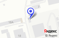 Схема проезда до компании ПТФ АКВА-ПЛЮС в Невинномысске