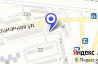 Схема проезда до компании АВТОСТОЯНКА ГРАНД в Невинномысске