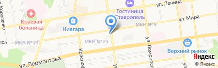 Мон Ами на карте Ставрополя