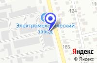 Схема проезда до компании ТФ МИКРОЭЛ в Невинномысске