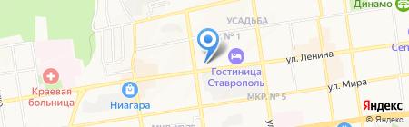 Комфорт на карте Ставрополя