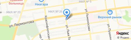 Конвекс мастерская по ремонту одежды на карте Ставрополя