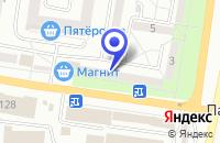 Схема проезда до компании СТРОИТЕЛЬНАЯ КОМПАНИЯ ВАГНЕР в Невинномысске