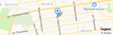 Ваш бухгалтер на карте Ставрополя