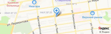 Наташа на карте Ставрополя