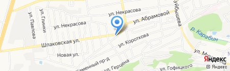 Мастерица на карте Ставрополя