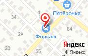 Автосервис Форсаж в Ставрополе - улица Попова, 54: услуги, отзывы, официальный сайт, карта проезда