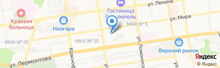 СКПА Ставропольская краевая психоаналитическая ассоциация на карте Ставрополя