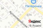 Схема проезда до компании Лада Деталь в Ставрополе