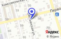 Схема проезда до компании СТОМАТОЛОГИЧЕСКАЯ КЛИНИКА ДАНТИСТ в Невинномысске