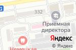 Схема проезда до компании ВитаДент в Ставрополе