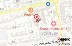 Фитнес-клуб «Fresh Fitness» (Европарк) в Ставрополе по адресу ул. Дзержинского, д.160а: цены, отзывы, услуги, расписание работы