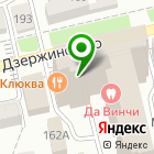 Местоположение компании АТОМ