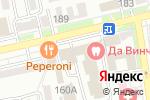 Схема проезда до компании Нэт Бай Нэт Холдинг в Ставрополе