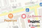 Схема проезда до компании РосАвтоДеньги в Ставрополе