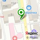 Местоположение компании Центр дистанционного обучения и информационных технологий