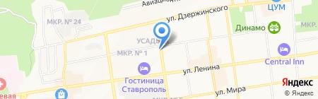 Альфа Принт на карте Ставрополя