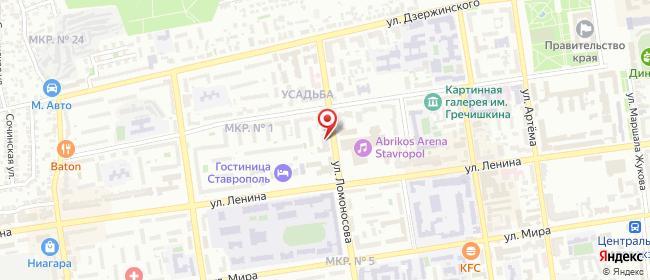 Карта расположения пункта доставки Ростелеком в городе Ставрополь