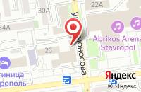 Схема проезда до компании Техносервис + в Ставрополе