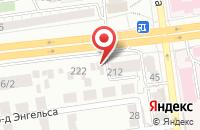 Схема проезда до компании Гармония Жизни в Ставрополе