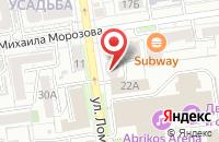 Схема проезда до компании Файбер-М в Ставрополе